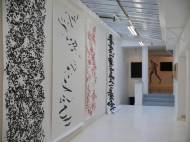 Chinaink on paper, 300*150cm, 2010